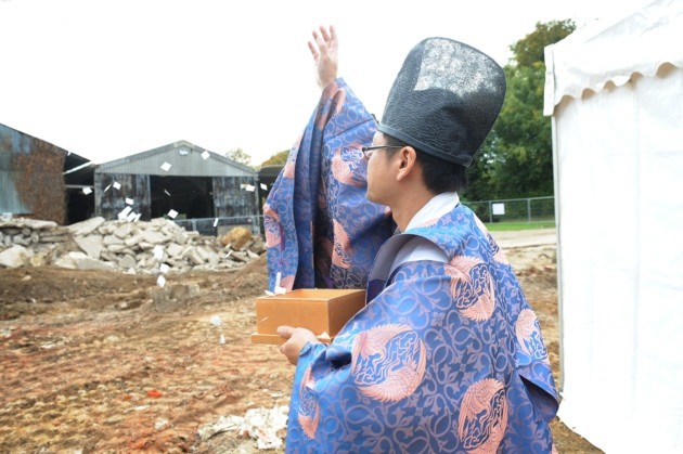 October 2016- purifying the site