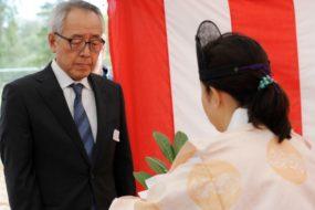 The Jichinsai Ceremony